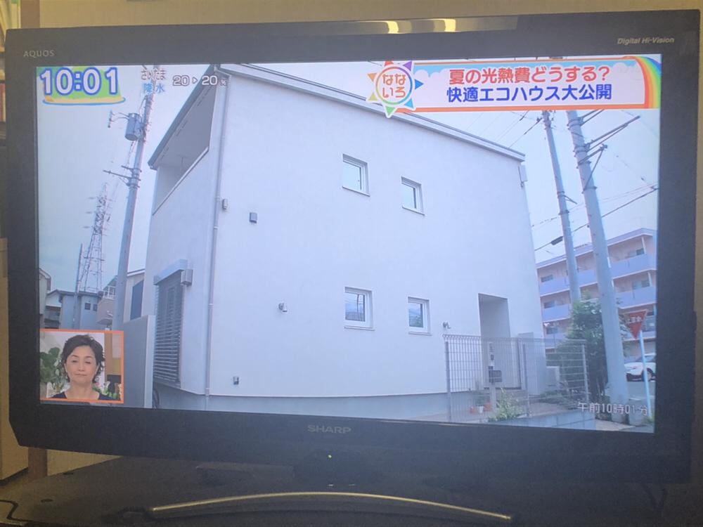 OB様のお宅がテレビ東京で紹介されました!!